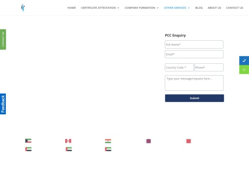 Oman PCC – Helpline Groups    .