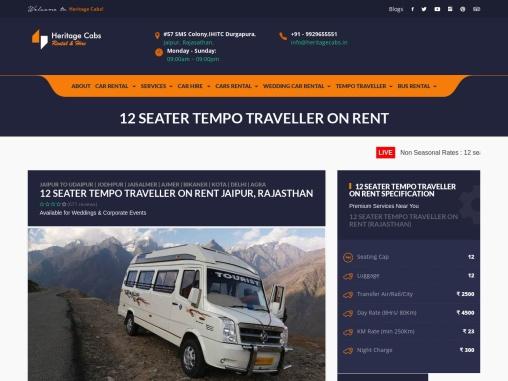Tempo Traveller Hire Jaipur | Tempo Traveller in Jaipur @18/KM