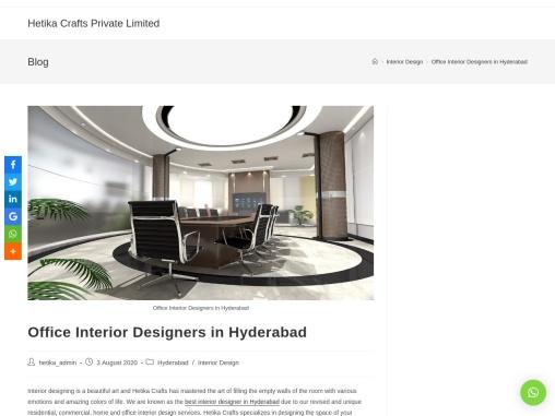 Office interior designers in Hyderabad – Hetika Crafts Pvt Ltd