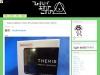 https%3A%2F%2Fhimangablog.blog.fc2.com%2Fblog entry 253 - 【レビュー】自巻きメッシュコイルならコレ▶DIGIFLAVOR「THEMIS RTA Mesh Version(テミスRTA)」で混じりけのないフレーバーを!!