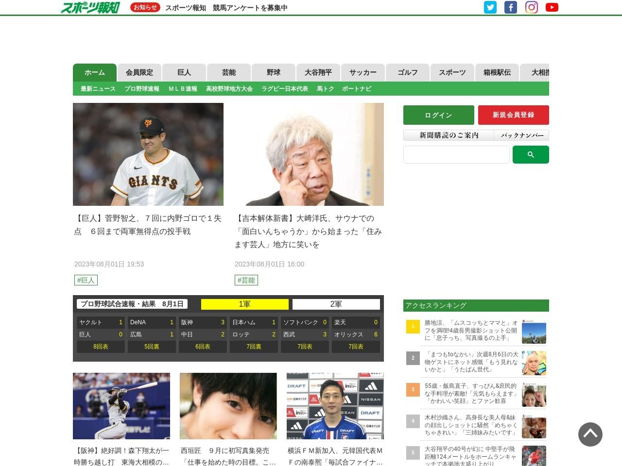 藤井七段、将棋「JT杯」に初参戦