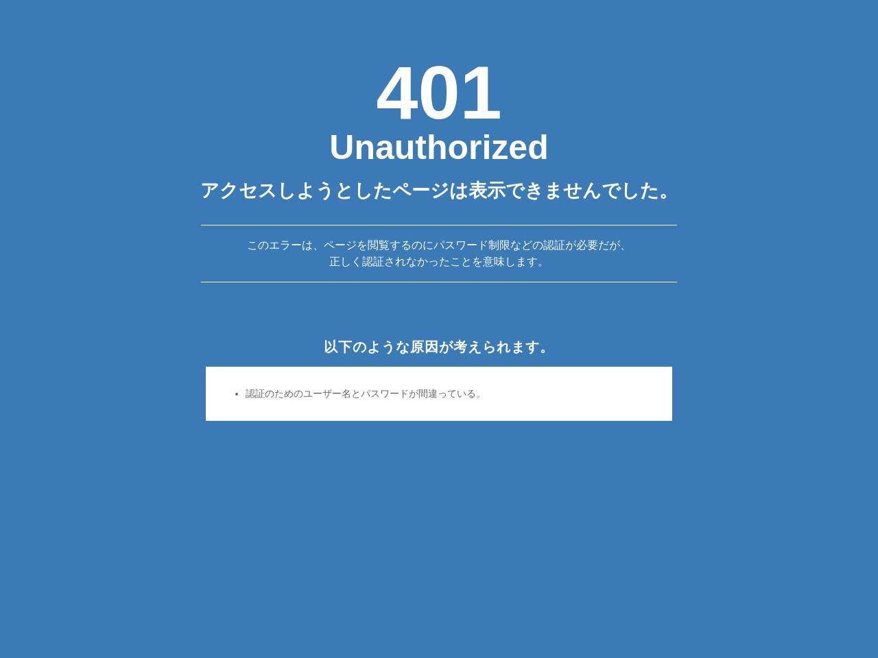 「総合政策部政策局北海道150年事業室」アドレス変更のお知らせ