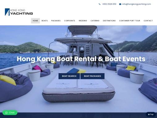 HK Yachting I Yacht Rental Hong Kong   Junk Boat Hong Kong