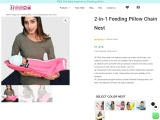 2-in-1 Feeding Pillow Chain Nest | HOOPA Baby