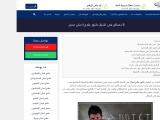 addiction treatment doctor in Egypt