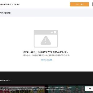【10/2更新】『ビリー・エリオット』公演グッズラインナップ | 特集・ピックアップ | 【公式】ホリプロステージ|チケット情報・販売・購入・予約