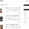 室井滋のブログ
