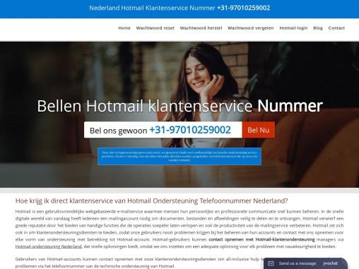 Weet Hoe U E-Mailverzendfouten Op Hotmail Kunt Beëindigen