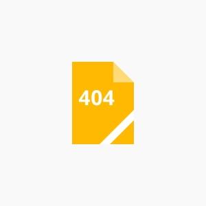 パルクレールの洗顔料をメンズが使ってみた!レビューや口コミをご紹介!【PR】 | HANDSUM+[ハンサム]|男にも「美」を。