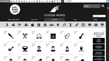 アイコン素材ダウンロードサイト「icooon-mono」 | 商用利用可能なアイコン素材が無料(フリー)ダウンロードできるサイト | 6000個以上のアイコン素材を無料でダウンロードできるサイト ICOOON MONO