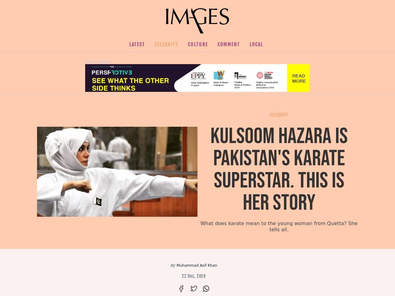 Kulsoom Hazara is Pakistan's karate superstar. This is her story