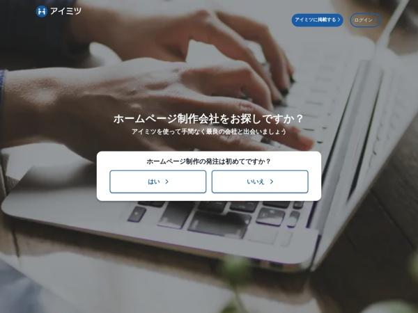 https://imitsu.jp/matome/hp-design/4428401817535574