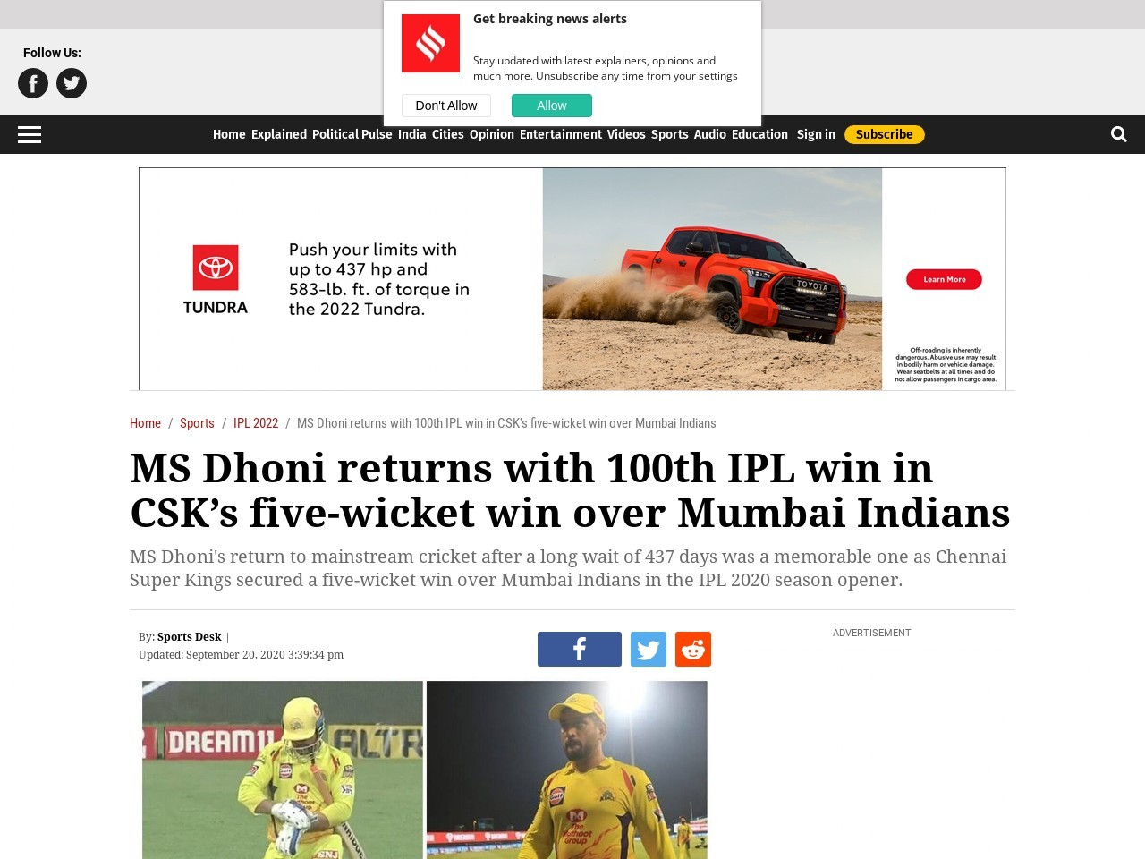 IPL 2020: MS Dhoni returns in CSK's five-wicket win over Mumbai Indians
