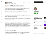 Working With Business Consultants