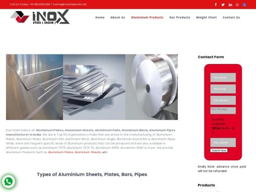 Aluminium Products Manufacturers