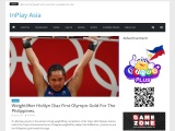 Weightlifter Hidilyn Diaz First Olympic Gold For The Philippines.