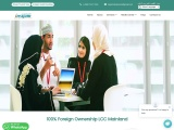 Company Formation In Oman | Insijam Business cunsultancy.