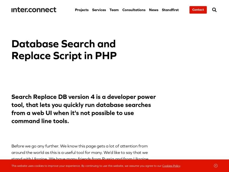 Database Search and Replace Script in PHP | WordPress等のCMSでURLを書き換える時の必携ツール(シリアライズデータも確実に書き換える!)