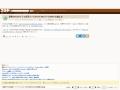 世界のWebサイトで文字コードがUTF-8のページが90%を超える | スラド IT