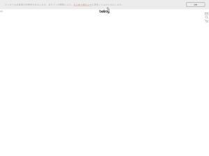 レザー Pixel ケース | Google Pixel 4用レザーフォンケース | ベルロイ