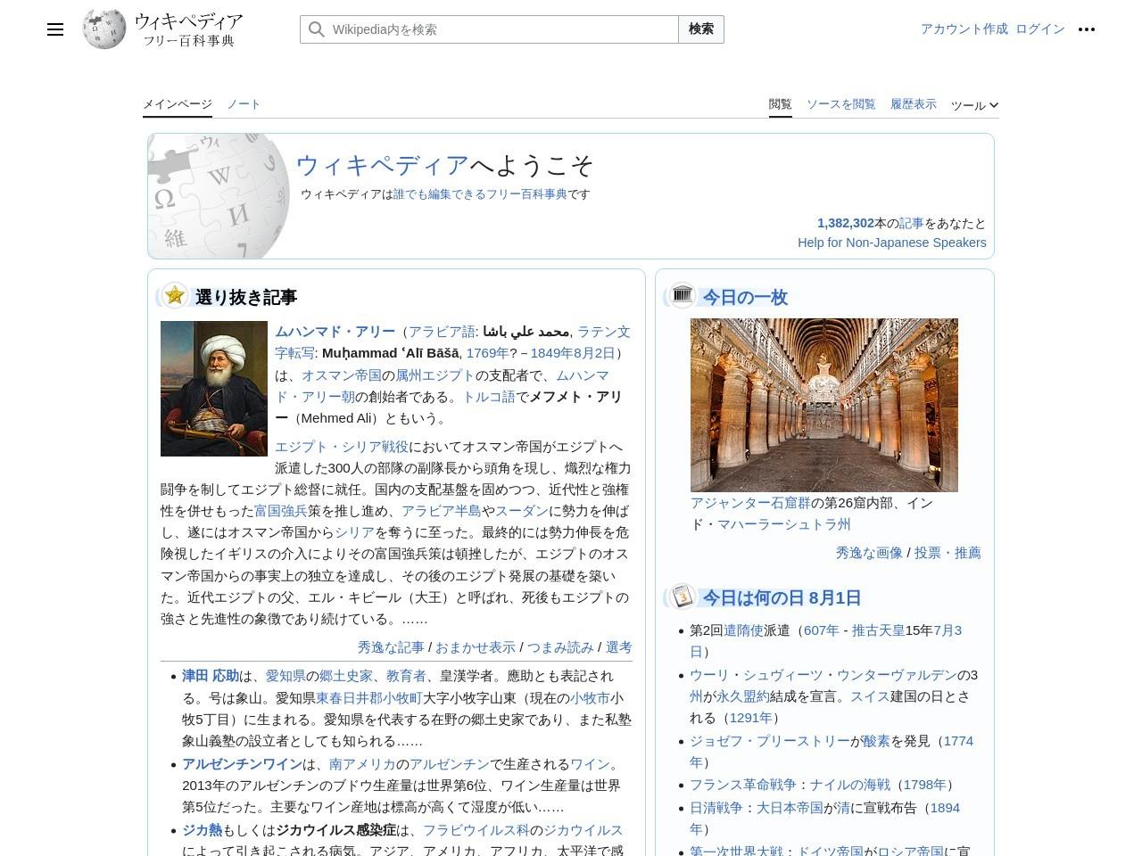 Portable Network Graphics - Wikipedia