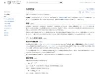 ISO感度 - Wikipedia