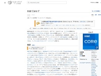 Intel Core i7 - Wikipedia