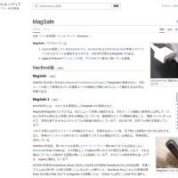 MagSafe - Wikipedia