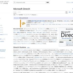 Microsoft DirectX - Wikipedia