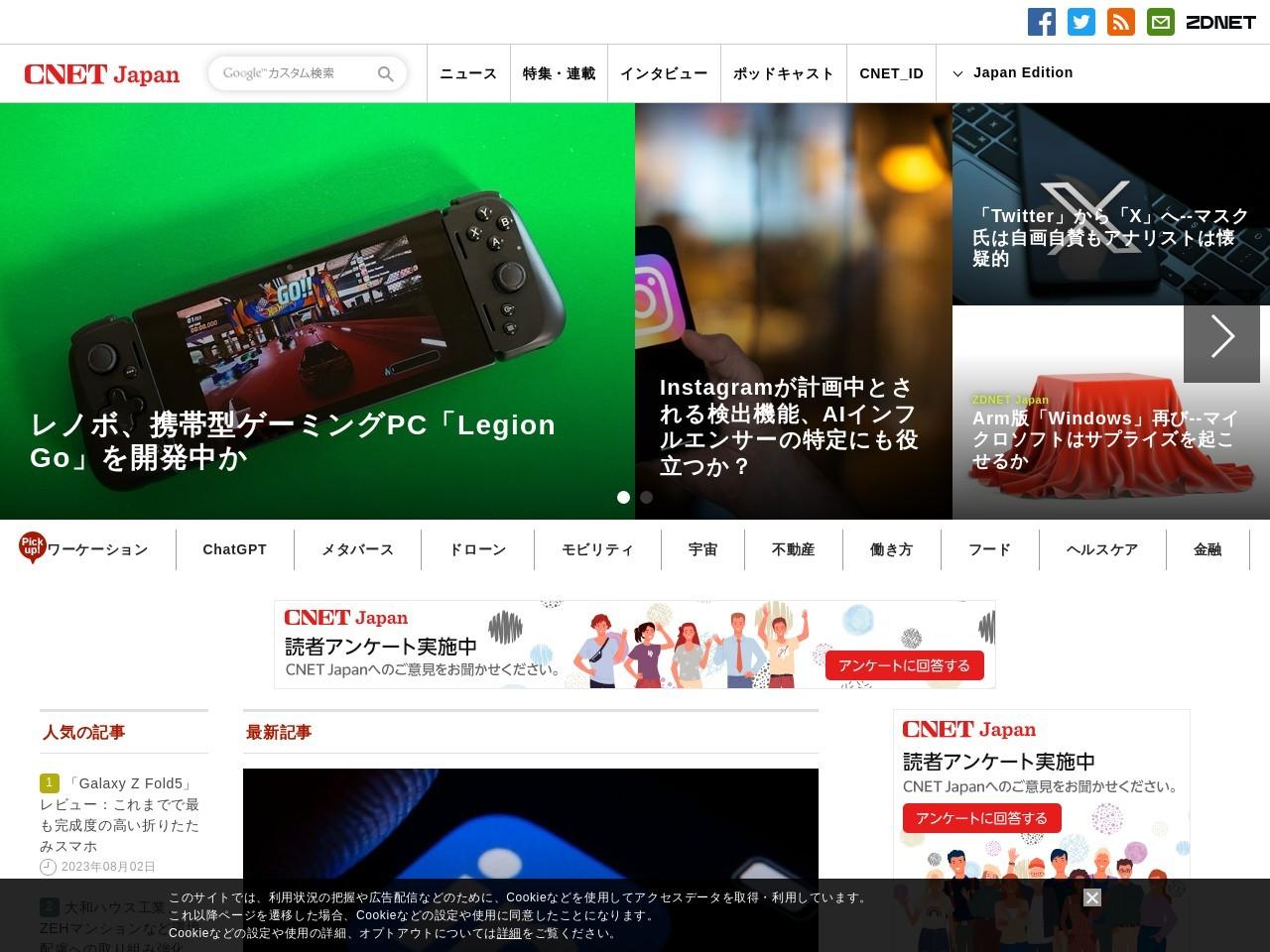 NTTドコモ、夏の新端末とサービスを発表−−分離プラン向け端末購入プログラムも - CNET Japan