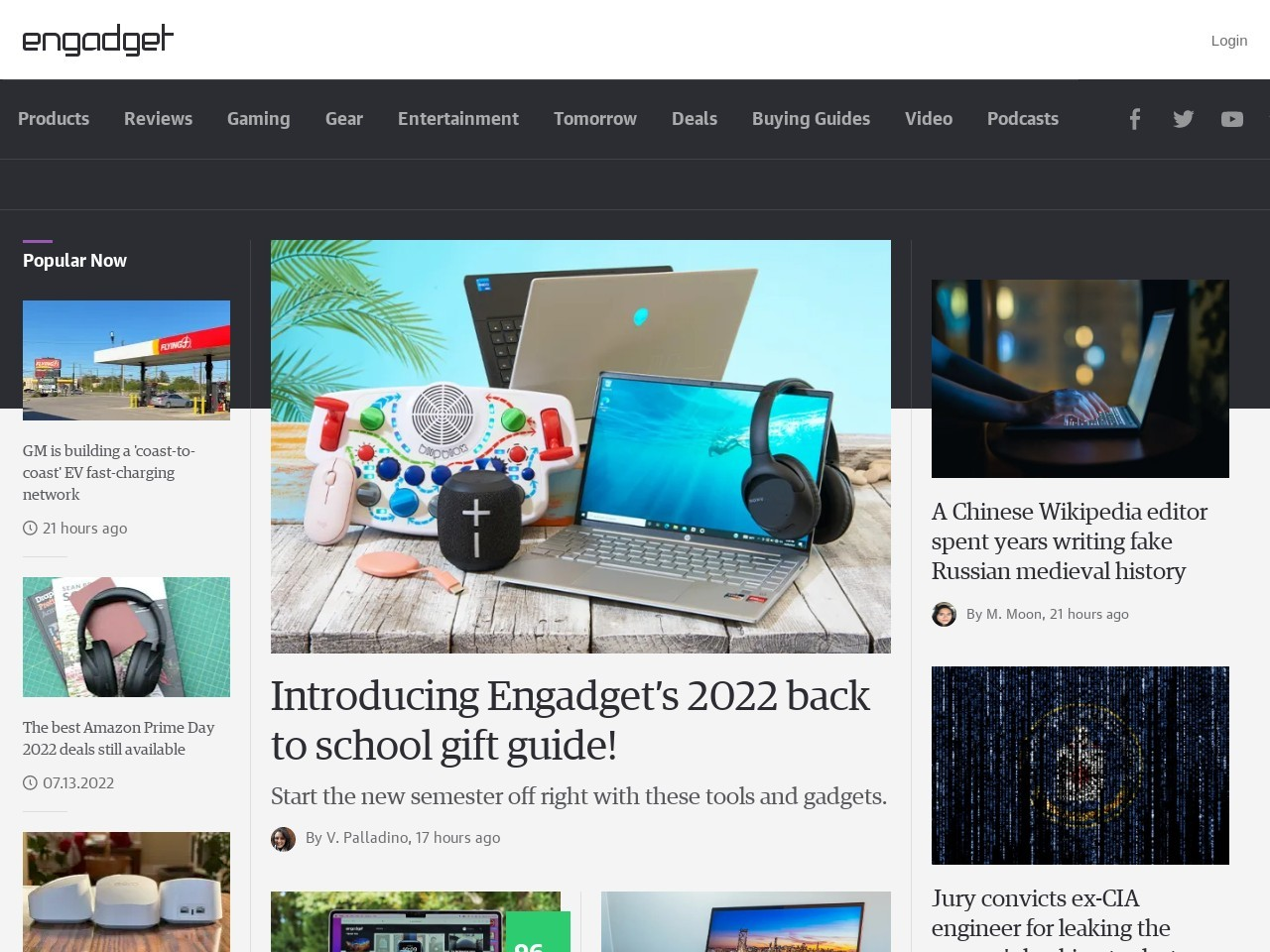 Engadget 日本版 : デジタルガジェットの最新情報をどこよりも早く、業界最前線からお届けするブログ形式のニュースサイト