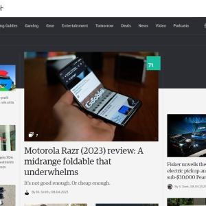 プレイステーション5、北米で先行発売されて他の地域は年内の可能性 - Engadget 日本版