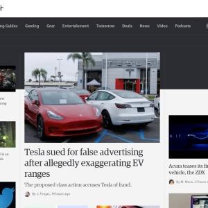 ソニー プレイステーション5先行プレビュー 本体編 #PS5 - Engadget 日本版