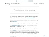Thank You in Japanese Language