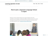 How to join a Japanese Language School in Japan
