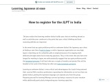 How to register for the JLPT in India