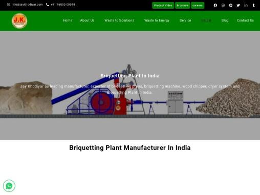 Briquetting Briquettes Plant In India, Manufacturer & Exporter