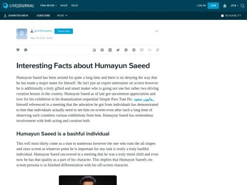 Interesting Facts about Humayun Saeed