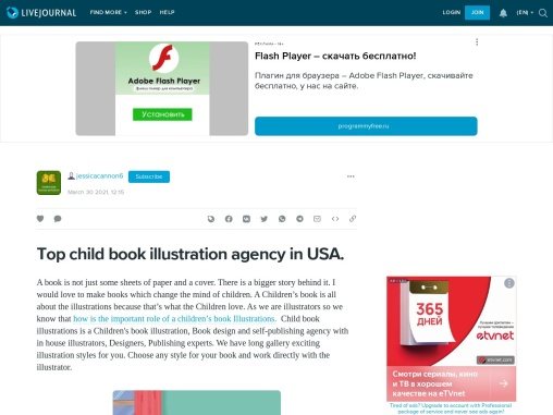 Top child book illustration agency in USA.
