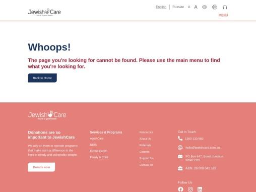 Jewish Care : Sydney, Australia.