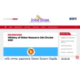 Ministry of Water Resource Job Circular 2021