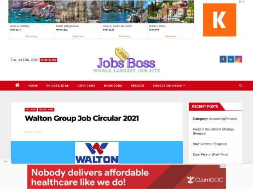 Walton Group Job Circular 2021