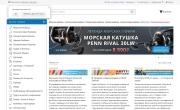 Промокод, купон РЫБАКЛЕВ (Joyfish.ru)