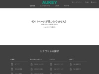 https://jp.aukey.com/forms/customer-support