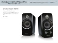 Creative Inspire T10 R3 - Creative Technology (日本)