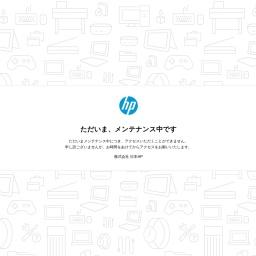 https://jp.ext.hp.com/lib/jp/ja/products/portables/personal/spec_pdf/notebook_option.pdf