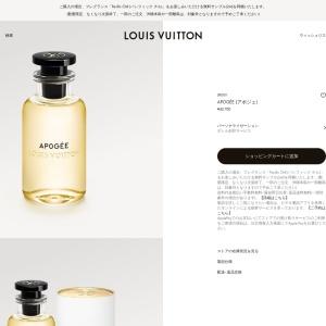 https://jp.louisvuitton.com/jpn-jp/products/apogee-014418