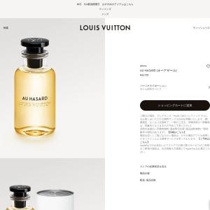 https://jp.louisvuitton.com/jpn-jp/products/au-hasard-nvprod1030145v