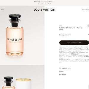 https://jp.louisvuitton.com/jpn-jp/products/le-jour-se-leve-nvprod880010v