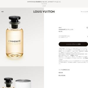 https://jp.louisvuitton.com/jpn-jp/products/limmensite-nvprod1030132v